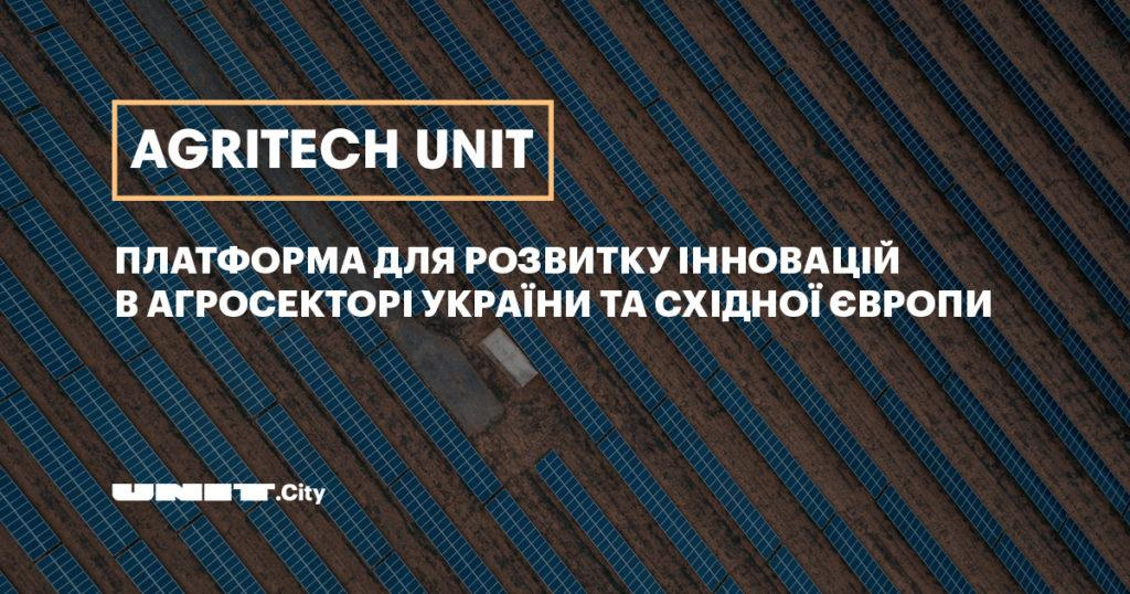 UNIT.City AgriTech5
