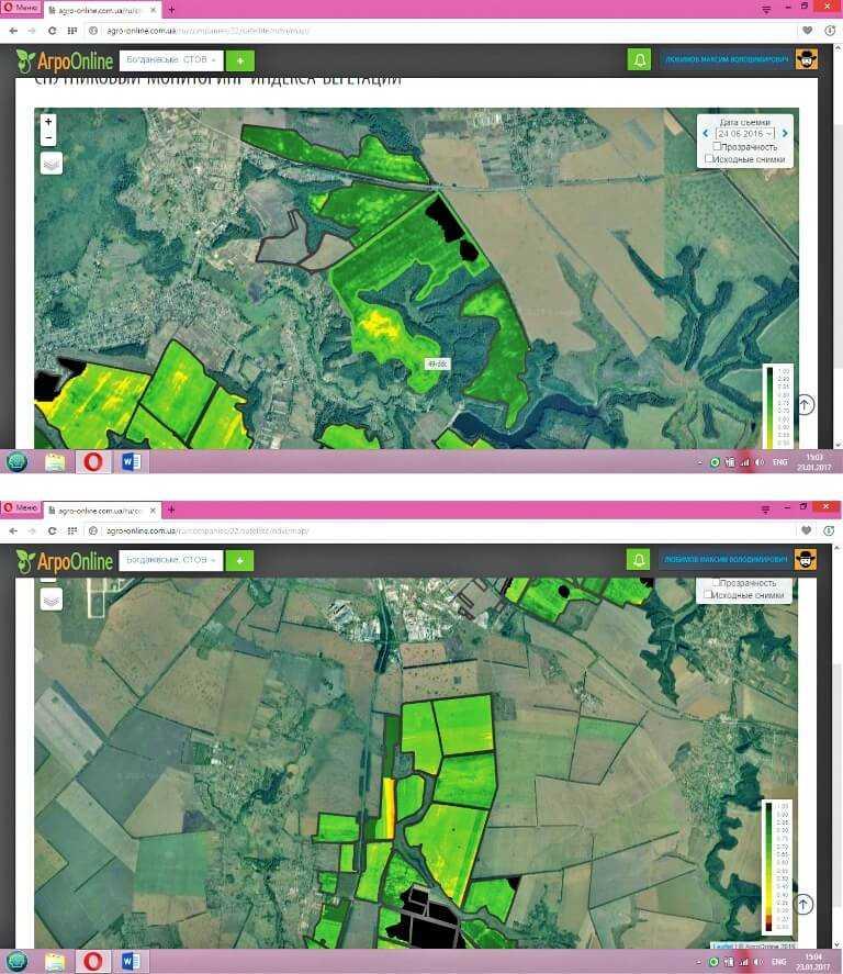 Супутниковий моніторинг полів