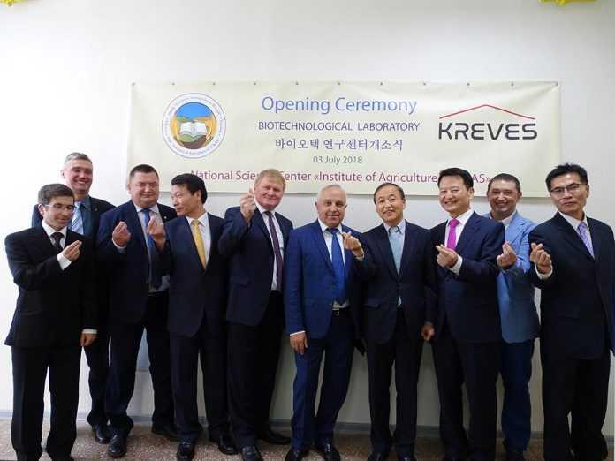 Корейська делегація в Україні