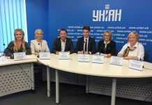 Конференція Екологічний форум Укравіт