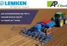LEMKEN Agroprosperis Bank for news